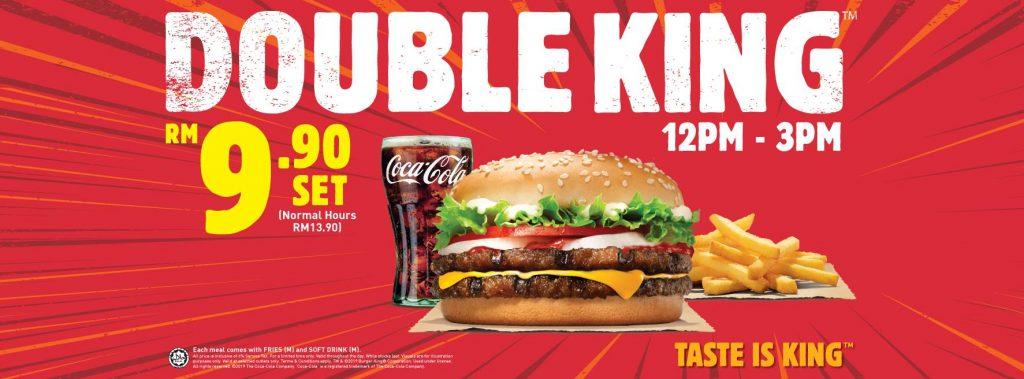 Burger King Promotion Double King Deal April 2019