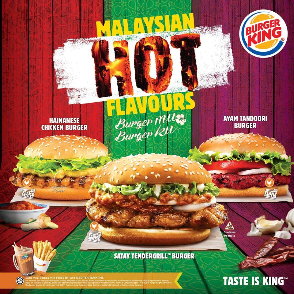 Burger King Flame Grilled Burger