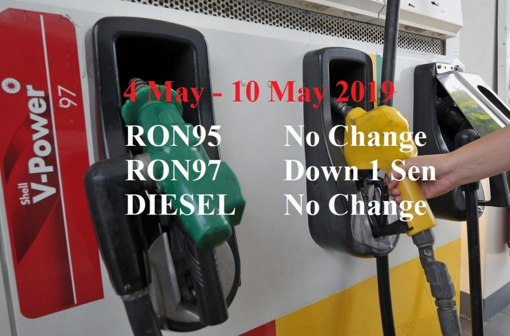 Malaysia Petrol Price for 4 May 2019