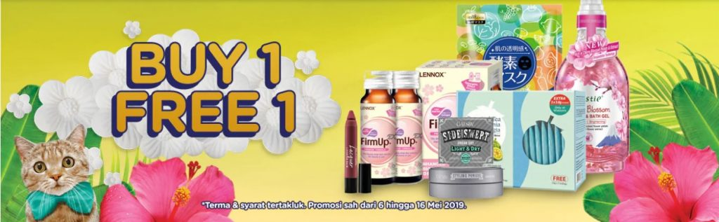 Watsons Promotion Buy 1 Free 1 Deal May 2019