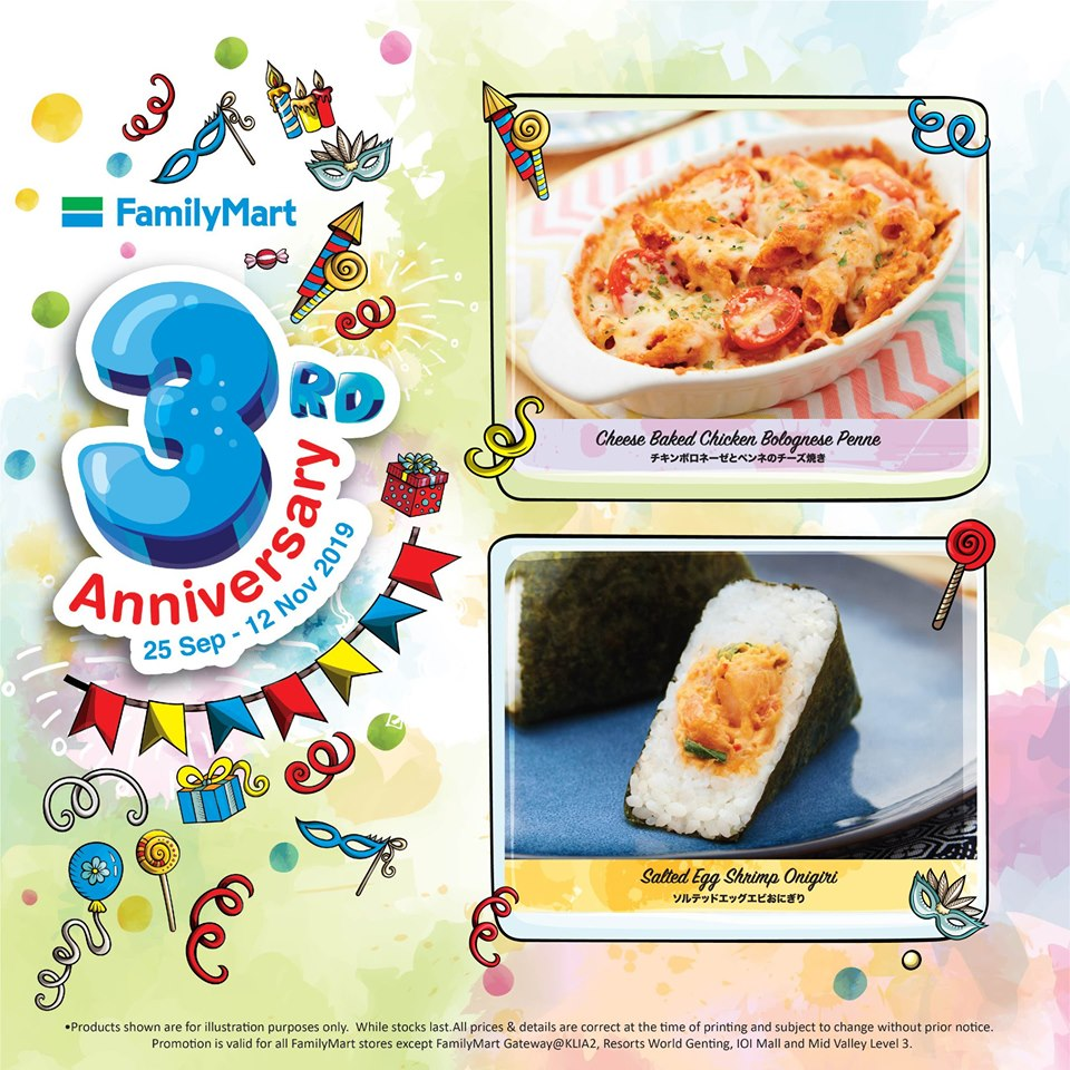 FamilyMart Promotion Anniversary RM3 Deals September - November 2019 - CouponMalaysia.com