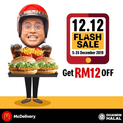 Mcdonald S Mcdelivery Promotion 12 12 Deals Dec 2019 Couponmalaysia Com