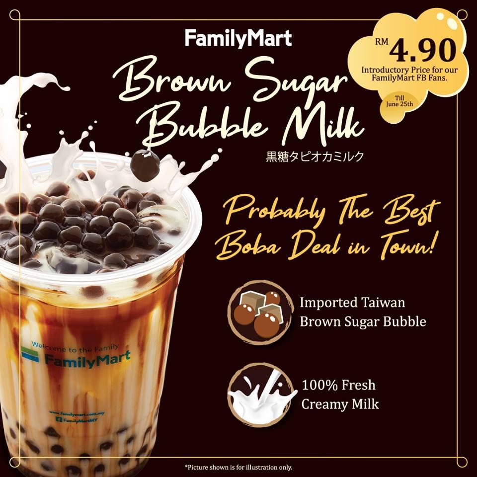 Familymart Brown Sugar Bubble Milk Promotion June 2019